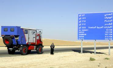 Weltreise Etappe Nahost-Arabien – Vorschau – Saudi-Arabien 1